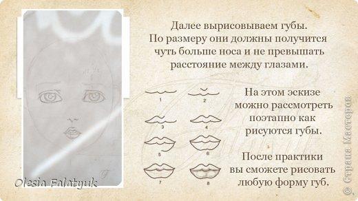 Во втором Мк мы будем расписывать лицо куклы и поговорим о волосах и создании причёски для куклы.  Как сшить куклу https://stranamasterov.ru/node/743935 выкройка в натуральную величину http://dfiles.ru/files/laby691xi  Для работы нам понадобится: - голова куклы - цветной карандаш коричневого цвета - акриловые краски по ткани. можно просто акриловые из художественных наборов - материал для волос (атласные ленты, шерсть для валяния, мех или интересные по фактуре нити для вязания - на ваш выбор) фото 14