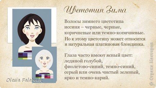 Куклы Мастер-класс Рисование и живопись Второй МК по созданию куклы Darina  роспись лица куклы и создание причёски Карандаш Краска фото 18
