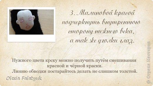 Во втором Мк мы будем расписывать лицо куклы и поговорим о волосах и создании причёски для куклы.  Как сшить куклу https://stranamasterov.ru/node/743935 выкройка в натуральную величину http://dfiles.ru/files/laby691xi  Для работы нам понадобится: - голова куклы - цветной карандаш коричневого цвета - акриловые краски по ткани. можно просто акриловые из художественных наборов - материал для волос (атласные ленты, шерсть для валяния, мех или интересные по фактуре нити для вязания - на ваш выбор) фото 25