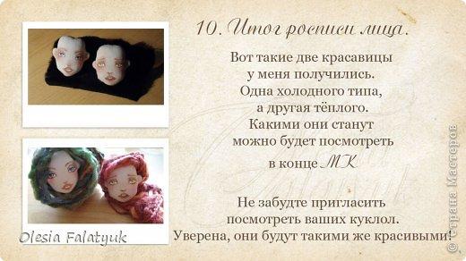 Куклы Мастер-класс Рисование и живопись Второй МК по созданию куклы Darina  роспись лица куклы и создание причёски Карандаш Краска фото 41