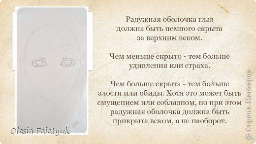 Куклы Мастер-класс Рисование и живопись Второй МК по созданию куклы Darina  роспись лица куклы и создание причёски Карандаш Краска фото 7