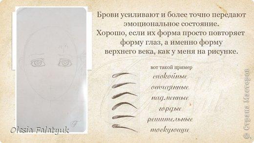 Во втором Мк мы будем расписывать лицо куклы и поговорим о волосах и создании причёски для куклы.  Как сшить куклу https://stranamasterov.ru/node/743935 выкройка в натуральную величину http://dfiles.ru/files/laby691xi  Для работы нам понадобится: - голова куклы - цветной карандаш коричневого цвета - акриловые краски по ткани. можно просто акриловые из художественных наборов - материал для волос (атласные ленты, шерсть для валяния, мех или интересные по фактуре нити для вязания - на ваш выбор) фото 9