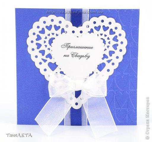 Свадебное приглашение с кружевной вырубкой и тиснением сердце фото 1