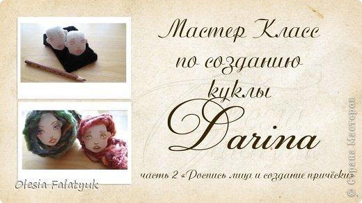 Куклы Мастер-класс Рисование и живопись Второй МК по созданию куклы Darina  роспись лица куклы и создание причёски Карандаш Краска фото 1
