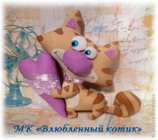Мастер-класс Шитьё МК Влюблённый котик Кофе Краска Ткань