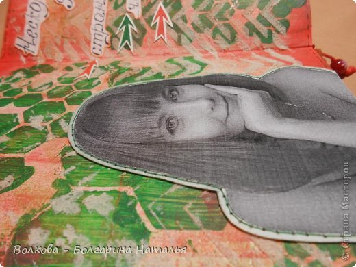 """Люблю эксперименты. На этот раз решила поучаствовать в совместном проекте Дарьи Пневой """"Арт-журнал круглый год"""" на портале Скрап-Инфо http://scrap-info.ru/newbb_plus/viewtopic.php?topic_id=3001. фото 3"""