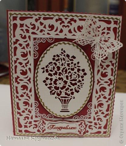 Картинки, открытки натальи крутиковой