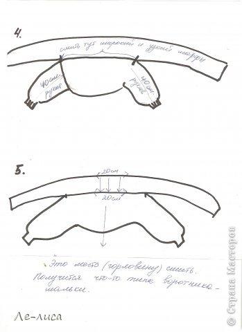 Хочу поделиться очень интересной моделью болеро-трансформера.  Нитки- тонкий мохер с люрексом. Узор- полупатентная резинка 1х2 (одна лицевая, 2 изнаночных). Спицы №4.  фото 8