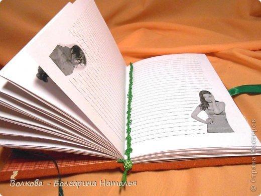 """Наверняка многие вспомнят (да и в настоящее время в повторе показывают на одном канале) сериал """"Дикий ангел"""" с Наталией Орейро в главной роли. Настигла меня недавно ностальгия на просмотр с этой актрисой сериала """"В ритме танго"""":)))....и вдохновилась, в результате чего на свет появился этот блокнот:) фото 6"""