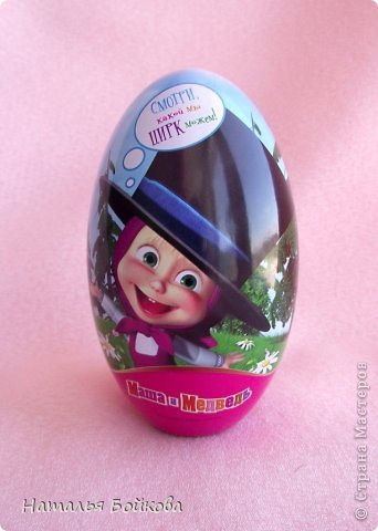 Здравствуйте, мои дорогие! приближается Пасха. И в этот день хочется сделать близким такой подарок, который будет радовать не один день, а целый год. Предлагаю вам сделать яйцо шкатулку. фото 2