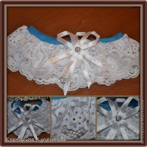 Вот решила сшить подвязку...Как же невеста без нее))украсила кристаллами Сваровски и стразами DMC! фото 2