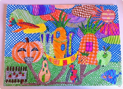 """Этот рисунок называется """"Фруктогород"""" Я рисовала его в художественной школе. Смысл в том, что нельзя раскрашивать предмет просто так, его нужно расписать какими-нибудь узорами, например заштриховать его или просто нарисовать кружочки, полосочки, зигзаг, кудряшки и т. д. Вот такие у меня получились дома в виде ананаса, морковки, баклажана, перца, клубничек, груши, тыквы, банана и яблока. Рисунок я решила дополнить прудом в форме клубники, небольшим огородом, где растут ещё совсем маленькие домики-ананасы, в небе самолёт-морковка, ну и конечно облака расписанные как только можно и солнце-апельсин!"""