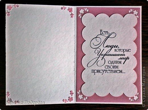 1. Комплект: открытка 10х15, конверт 8х18. Вырубка (высечка) плоттерная. Цветочки, кроме, хризантем, ручная работаю фото 17