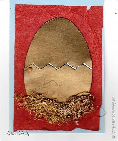 Жили были дед и баба, Ну а с ними кура Ряба. Ряба красавицей была, По заказу яйца несла. фото 2