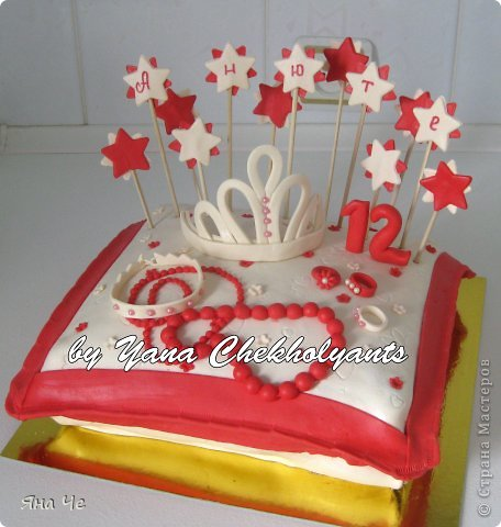 Тортик для девочки... фото 4