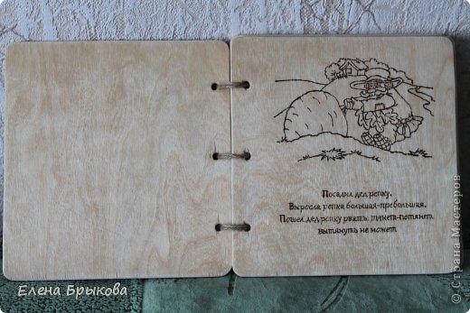 Книжка самоделка фото 2