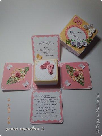 Magic Box на 50лет фото 2