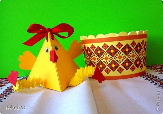 """Придумалась упаковочная коробочка-треугольник """"Курочка"""" для пасхального яйца. фото 1"""