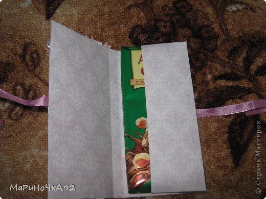 Первая шоколадница. фото 2
