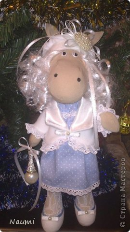 Еще одна лошадка появилась в канун нового года,почему то очень захотелось назвать ее Леди :-),с огромным опозданием выкладываю фотки. фото 1