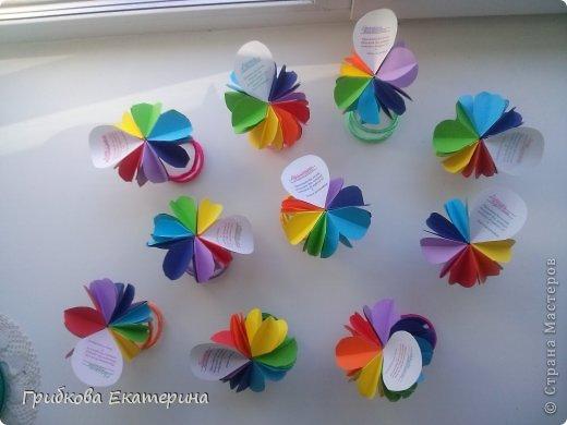 Вот такие цветики-семицветики у нас получились  с детьми на выпускной в школу для персонала нашего детского сада :-) фото 3