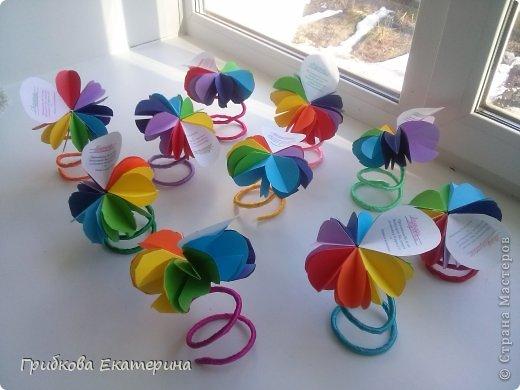 Вот такие цветики-семицветики у нас получились  с детьми на выпускной в школу для персонала нашего детского сада :-) фото 1
