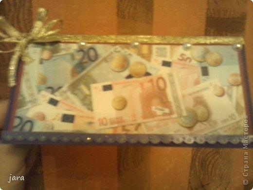 Открытка для денег, для учителя )))) фото 1