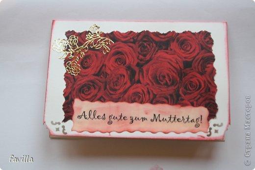 Две открытки на День Матери