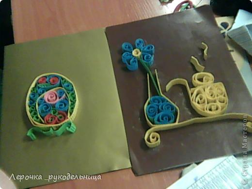 Картины в стиле квиллинг (пока что без инструкции, в следующих предоставлю инструкцию подробную и ясную) На 1 картине изображено яйцо, а на второй ваза с водой и цветком, а рядом чашка с кофе.
