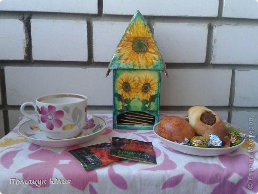 Здравствуйте, дорогие мастерицы и гости Страны Мастеров! Сегодня на ваш суд выставляю свой чайный домик, который подарю маме на день рождения. Сделала его из коробки, с помощью декупажа украсила. Надеюсь именнинице понравится. фото 7