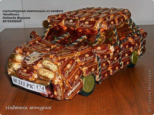 Здравствуйте жители страны! Хочу показать вам новый автомобиль. Заказали порш каен... конечно сходства маловато.. но в целом мне и заказчику понравилось. А что скажете вы? фото 3