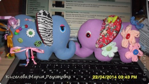 Здравствуйте, Жители СМ))) Я к вам сегодня еще и со слониками))) фото 24