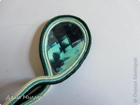Для сережек нам понадобится: Сутаж. Я взяла трех цветов. нежно- бежевый, небесно-голубой и темно- зеленый.  На фото по 2метра, но метра вам хватит на пару сережек это точно. фото 9