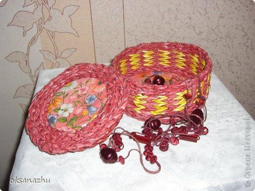 Больше всего горжусь этой плетенкой, получилась очень яркой и необычной.  фото 4