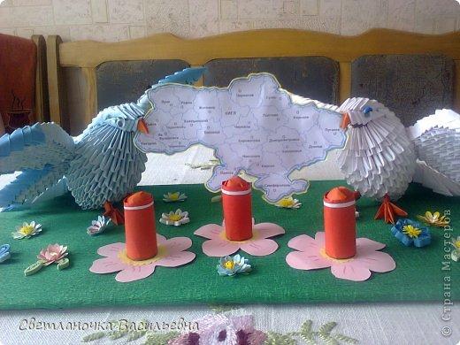 Добробут і мир тобі Україно фото 3