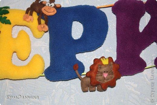 Сшила своему мальчику вот такую растяжку. Буквы из флиса, звери из фетра. фото 7