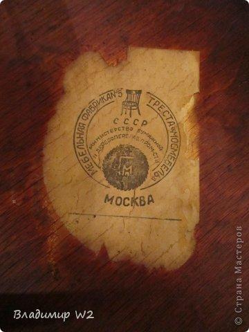 """Продолжение МК:    """"Водолазный шлем""""           https://stranamasterov.ru/node/747781           Под подставку для водолазного шлема у меня есть древняя конструкция (даже не знаю, как правильно называется) годов 50-х прошлого века, а может и ранее. Подобрал соответственно на свалке. Долго стояла в сторонке – дожидалась своего звёздного часа.            фото 2"""