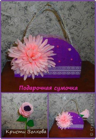 Сумочку сделала из упаковки из под детского питания... Презентовалась вместе с небольшими сувенирчиками внутри, к дополнению к сумочке сделала розу с конфеткой внутри. фото 1