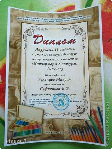 девушку нарисовал Максим карандашом с фотографии  фото 6
