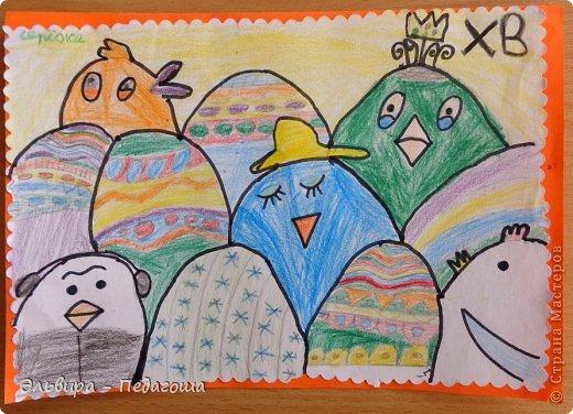 Пасхальные открытки или С Днём Рождения фото 2
