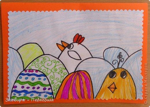 Пасхальные открытки или С Днём Рождения фото 4