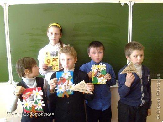 Три открытки с ромашками от 2 и 3 классов. фото 24