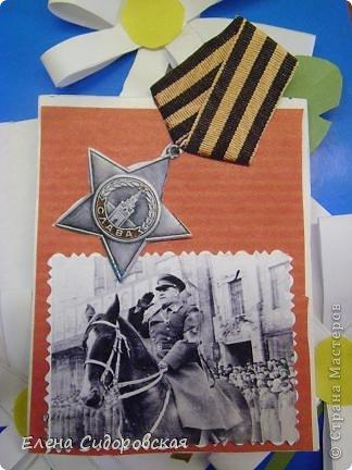 Три открытки с ромашками от 2 и 3 классов. фото 6