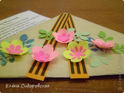 Три открытки с ромашками от 2 и 3 классов. фото 15