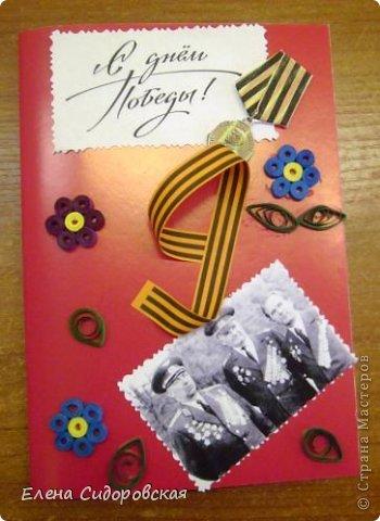 Три открытки с ромашками от 2 и 3 классов. фото 16