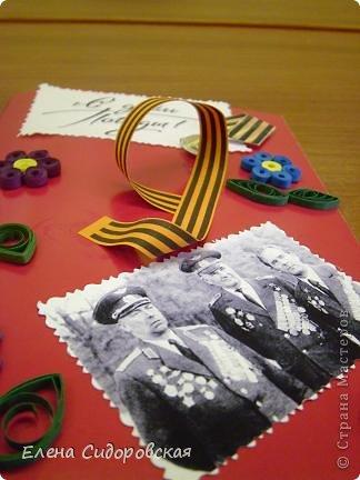 Три открытки с ромашками от 2 и 3 классов. фото 17