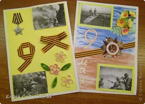 Три открытки с ромашками от 2 и 3 классов. фото 18