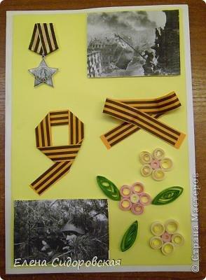 Три открытки с ромашками от 2 и 3 классов. фото 19