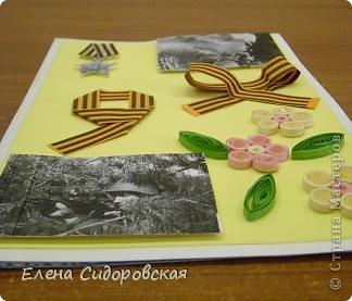 Три открытки с ромашками от 2 и 3 классов. фото 20