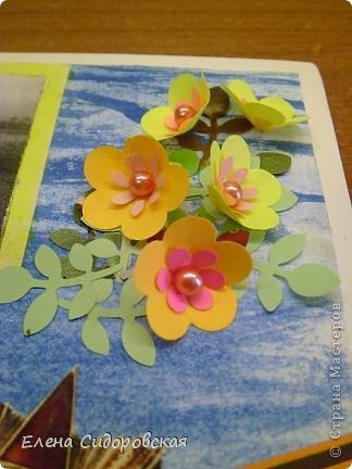 Три открытки с ромашками от 2 и 3 классов. фото 22